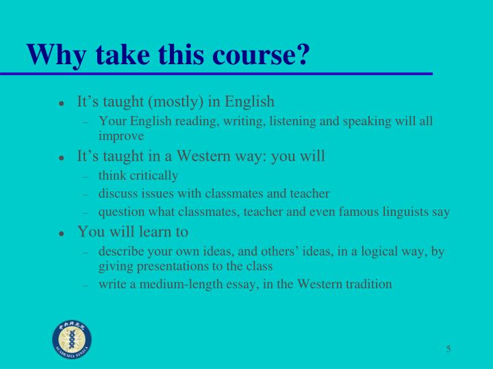 Why take this course?