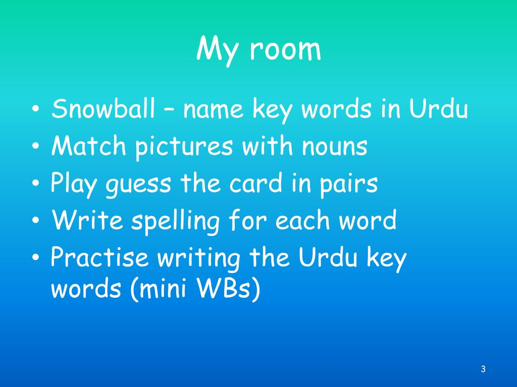 PPT - My Room PowerPoint Presentation - ID:3656943