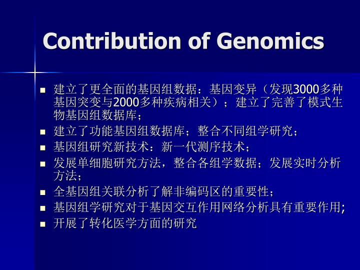 Contribution of Genomics