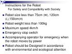 instructions for the robot for safety and compatibility with society