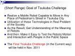 short range goal of tsukuba challenge