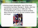 african american theatre2