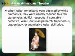 asian american theatre1