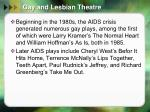 gay and lesbian theatre2