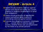 devaw article 4