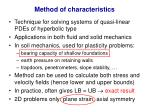 method of characteristics1