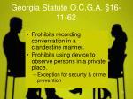 georgia statute o c g a 16 11 62