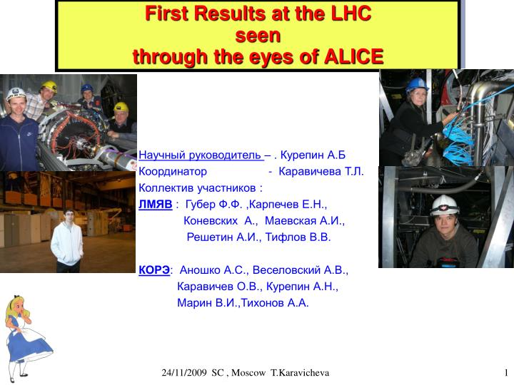 first results at the lhc seen through the eyes of alice