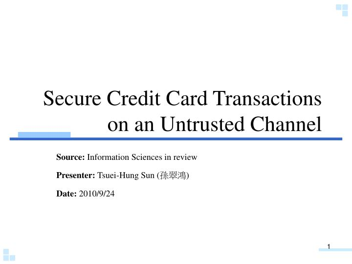 Secure credit card transactions on an untrusted channel