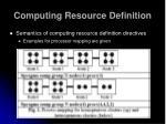 computing resource definition1