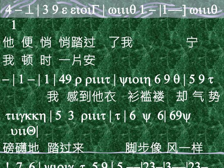 4 - ^ | 3 9 e eioiG | wiiiq 1 - |1--] wiiiq 1