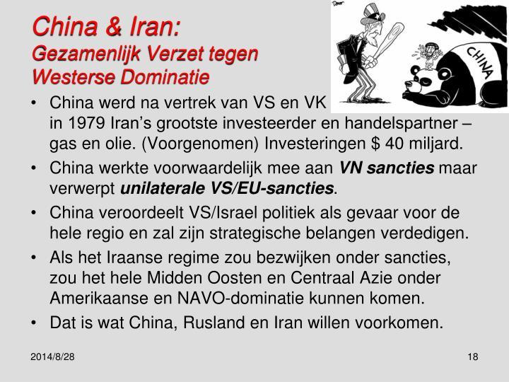 China & Iran: