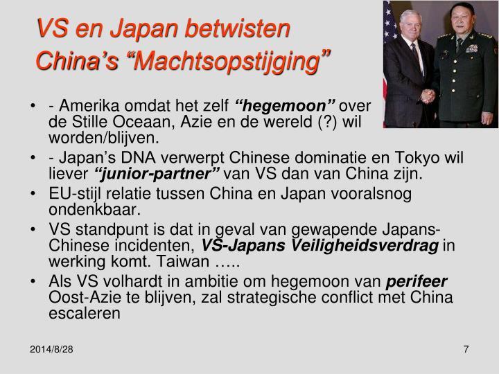 VS en Japan