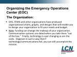 organizing the emergency operations center eoc the organization