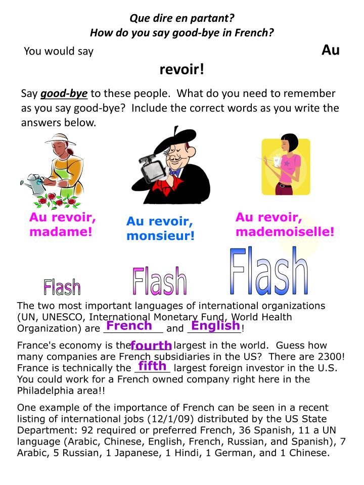 How Do You Say Good Morning In French Creole : Ppt comment dire bonjour en fran�ais how do we say