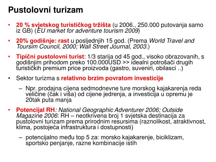 Pustolovni turizam