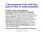 6 development of the cap from point of view of water protection