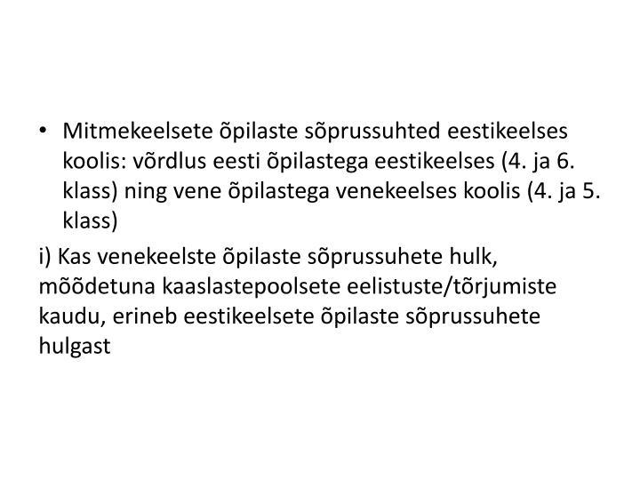 Mitmekeelsete õpilaste sõprussuhted eestikeelses koolis: võrdlus eesti õpilastega