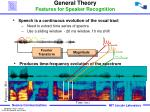 general theory features for speaker recognition3