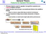 general theory features for speaker recognition5