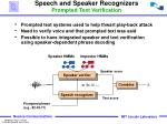 speech and speaker recognizers prompted text verification