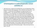 f participation in ladino sephardic revival activities 3