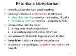 retorika a k z pkorban