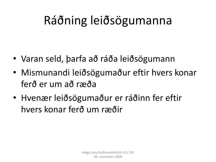 Ráðning leiðsögumanna