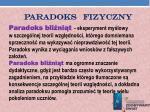 paradoks fizyczny