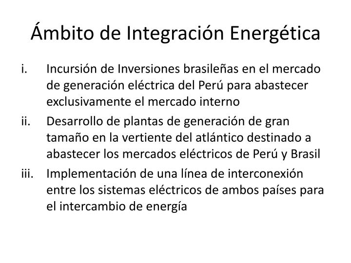Ámbito de Integración Energética