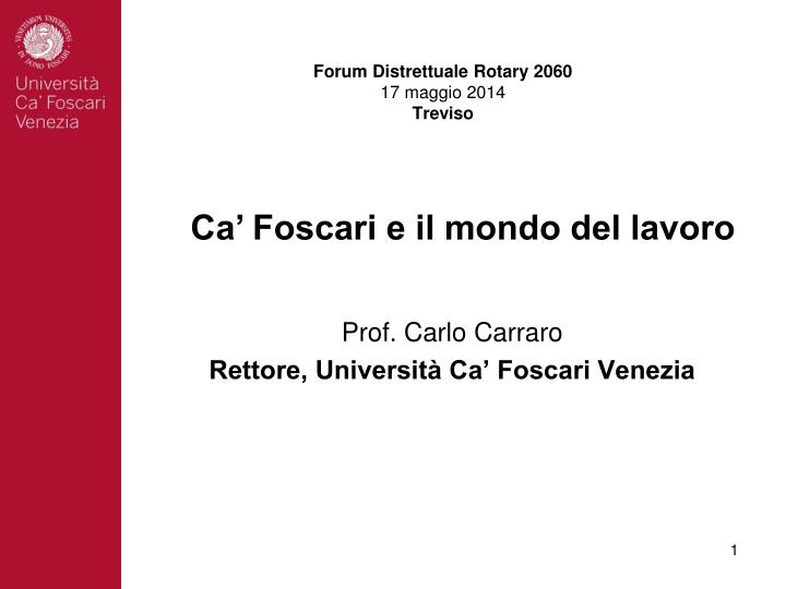 Forum Distrettuale Rotary 2060
