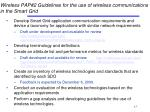 wireless pap 2 guidelines for the use of wireless communications in the smart grid