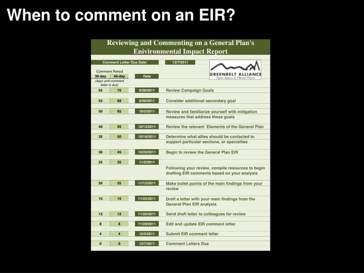When to comment on an EIR?