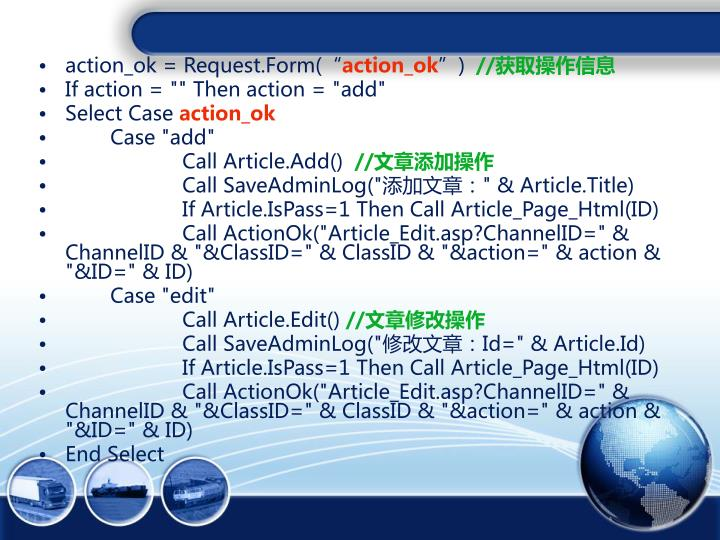 """action_ok = Request.Form("""""""