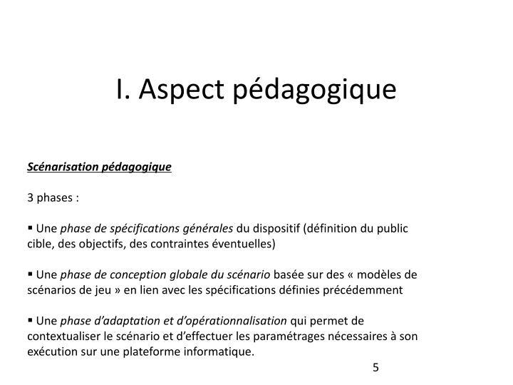 I. Aspect pédagogique