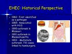 ehec historical perspective