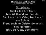 4 von 4 christus das licht der welt glaubenslieder nr 329