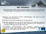 wp5 progress