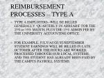 reimbursement processes type a