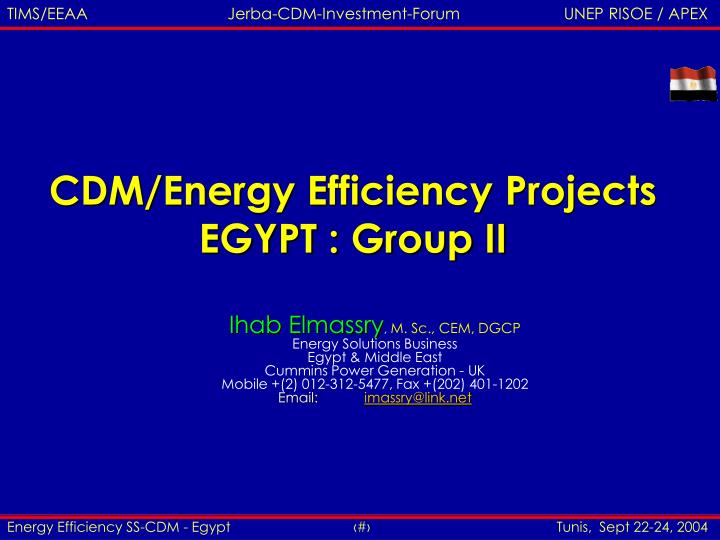 cdm energy efficiency projects egypt group ii n.