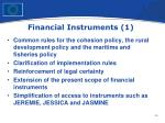 financial instruments 1