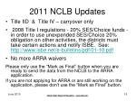 2011 nclb updates