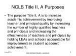 nclb title ii a purposes