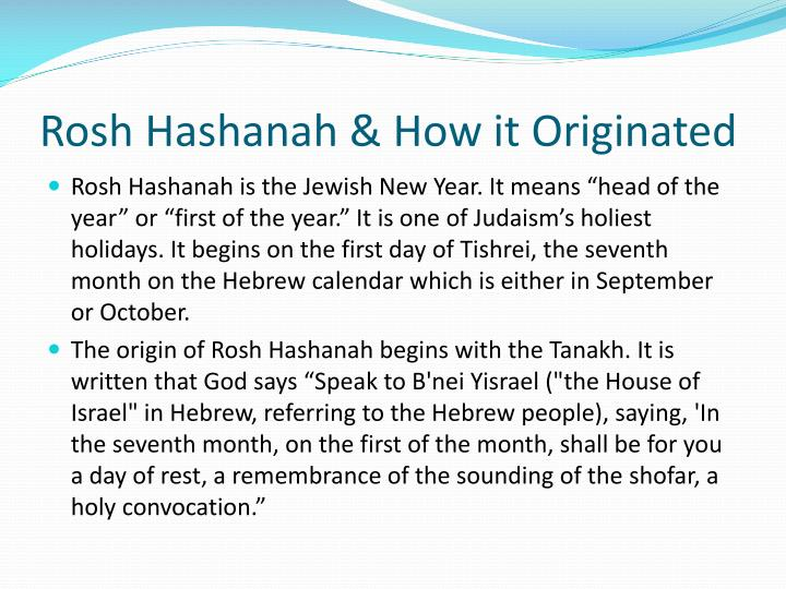 Rosh hashanah how it originated