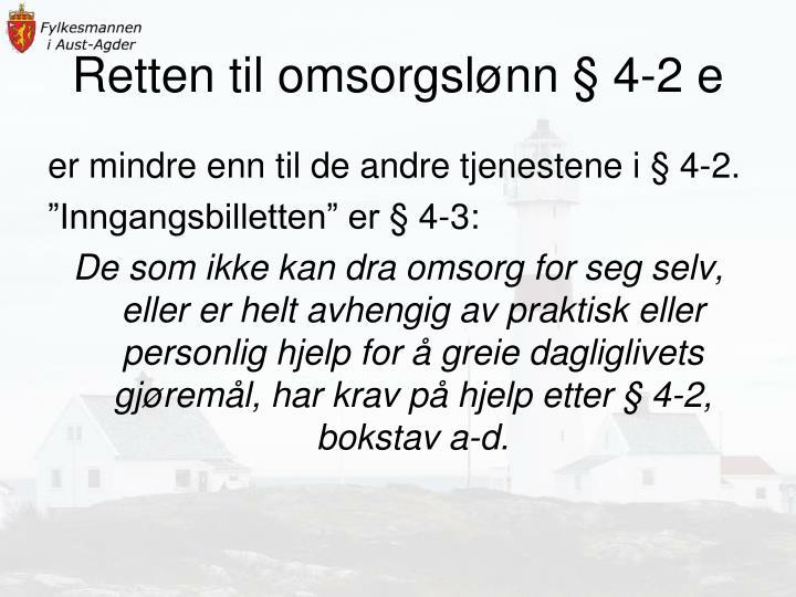 Retten til omsorgslønn § 4-2 e