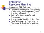 enterprise resource planning5