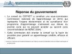r ponse du gouvernement