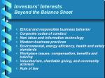 investors interests beyond the balance sheet