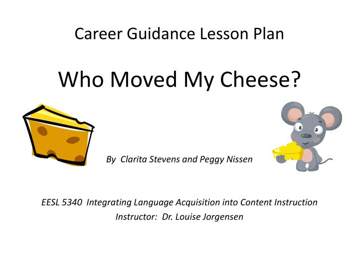 career guidance lesson plan n.