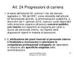 art 24 progressioni di carriera
